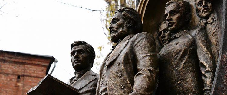 Пам'ятник Першому інженеру