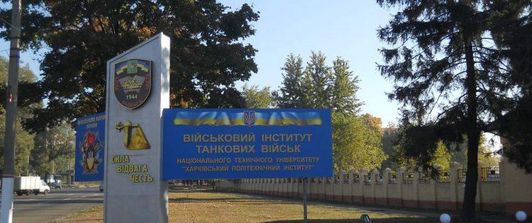 Про спорудження монумента «Хрест Слави захисникам Вітчизни»